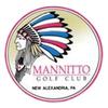 Mannitto Golf Club - Public Logo