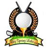 Big Spring Lake Golf Logo