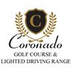 Coronado Golf Course - Public Logo