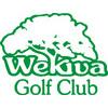 Wekiva Golf Club - Semi-Private Logo