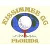 Kissimmee Golf Club - Semi-Private Logo