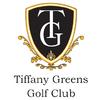 Tiffany Greens Golf Club Logo
