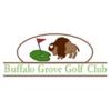 Buffalo Grove Golf Course - Public Logo