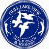 West at Gull Lake View Golf Club - Public Logo