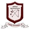 Apple Mountain Golf & Country Club - Public Logo